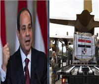 «الأمن القوميالأمريكي» يشكر الرئيس السيسي والشعب المصري