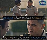 بعد تجسيده شخصية الإرهابي عشماوي في «الاختيار».. أحمد العوضي للجمهور «أنا حبيبكم»