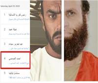 أحمد العوضي مطلوب على «جوجل» بسبب هشام عشماوي