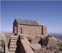 «جبل موسى»  ملتقى حجاج العالم إلى سانت كاترين منذ القرن الرابع الميلادي