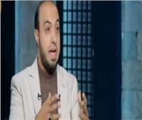 فيديو  داعية أزهري: صيام اليوم الواحد في رمضان يُبعد المسلم عن النار 70 سنة