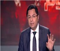 خالد أبو بكر| قطر سقطت بـ«لمس أكتاف» .. ودول المقاطعة «مش بتنسى»