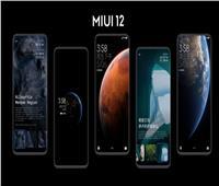 مميزات واجهة MIUI 12 الجديدة من شاومي