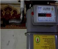 خطوات تسجيل قراءة عداد الغاز لمنزلك لشهر أبريل الماضي