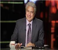 وائل الإبراشى يطالب بمد ساعات الحظر استجابة للأطباء وردعاً للمستهينين بكورونا