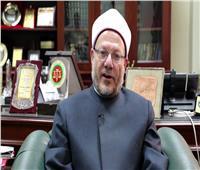 فيديو  مفتي الجمهورية يوضح وصايا النبي عند الغضب أثناء الصيام
