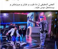 بعد حلقة رامز جلال.. الجمهور يتعاطف مع حمدي الميرغني