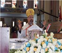 الكنيسة الكاثوليكية تشارك في يوم الصلاة والصوم