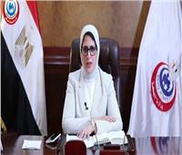 وزيرة الصحة: افتتاح مبنى جديد في حميات إمبابة ورفع سعته لـ160 سريرا