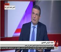 فيديو..البنك الزراعي المصري : تسوية 900 مليون جنيه ضمن مبادرة العملاء المتعثرين