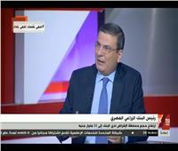 فيديو.. البنك الزراعي المصري: ارتفاع حجم محفظة الإقراض إلى 33 مليار جنيه