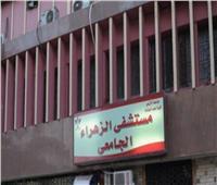 وفاة مدير مستشفى الزهراء الجامعي سابقا متأثرا بفيروس كورونا