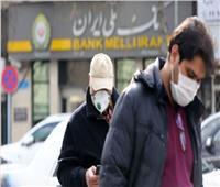 إيران تسجل 2625 إصابة جديدة بفيروس كورونا