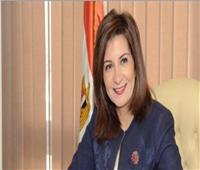 نبيلة مكرم: نعمل على إعادة كافة المصريين فى الخارج قبل عيد الفطر