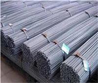ننشر أسعار الحديد في الأسواق المحلية الأربعاء 6 مايو
