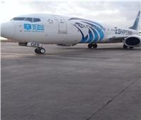 «مصر للطيران» تنظم رحلة لعودة العالقين ببريطانيا ١٠ مايو القادم