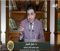 جمال شعبان: قصور الشريان التاجي يؤدي إلى الذبحة الصدرية