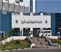 تخصيص نزل الشباب بشرم الشيخ لفرض الحجر الصحي على مصابي «كورونا»