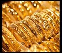 ننشر أسعار الذهب في مصر اليوم 11 مايو