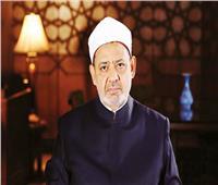 الإمام الطيب: الله أنزل على نبيه تسع آيات في تبرئة يهودي مظلوم وإدانة مسلم ظالم