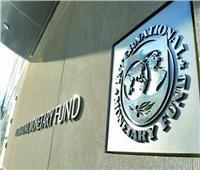 صندوق النقد يوافق على إقراض مصر 2.77 مليار دولار