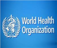 الصين تؤكد مجددا على مبدأ «صين واحدة» في شؤون منظمة الصحة العالمية