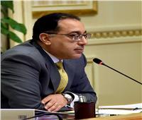 الحكومة توافق على مشروع قانون بالتجاوز عن مقابل التأخير والضريبة الإضافية