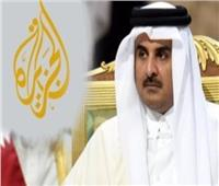 فيديو | قطر تسعى لضرب العلاقات بين الدول العربية عبر «ذبابها الإلكتروني»