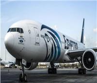 مطار مرسى علم يستقبل 297 مصريا من العالقين بالمملكة العربية السعودية