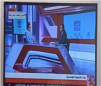 بنك التنمية الصناعية: 18 مليون موظف يعمل بقطاع الصناعة في مصر