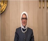 وزيرة الصحة تستجيب لمناشدة سيدة مشتبه في إصابتها وأبنائها بكورونا