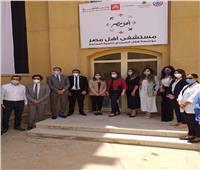 بنك القاهرة وأهل مصر يشهدان افتتاح مركز الحجر الصحي للمصابين بكورونا