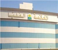 السعودية تدعو إلى تحري رؤية هلال شوال الجمعة القادم