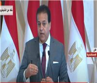 فيديو  وزير التعليم العالي: الرئيس السيسي يتابع مستجدات كورونا يوميا