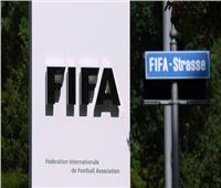 الاتحاد الدولي لكرة القدم يحتفل بذكرى تأسيسه الـ116