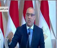 فيديو| 11 مليار جنيه لتطوير مشروعات الإسكان البديل للعشوائيات في الإسكندرية