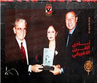 «كاف» يحتفي بذكرى تتويج الأهلي بلقب نادي القرن