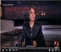 فيديو| بسمة وهبة: «الاختيار» نكد على الإرهابيين ووجعهم