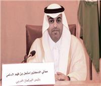رئيس البرلمان العربي يهنئ الأمة الإسلامية بعيد الفطر المبارك