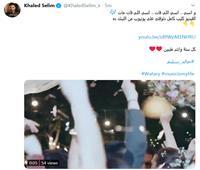 فيديو|خالد سليم يطرح كليب «اللي فات مات» بمناسبة عيد الفطر