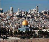 مرصد الأزهر يدين قرار الكيان الصهيوني «تهويد القدس» تحت مسمّى التطوير