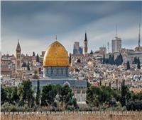 فلسطين: ميزانيات تهويد القدس لن تحقق ما فشل فيه بطش الاحتلال