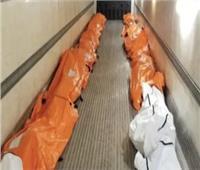 الولايات المتحدة: 532 وفاة جديدة بفيروس كورونا