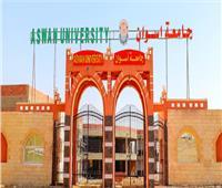 جامعة أسوان تقرر تخصيص قسم الفندقة بالمستشفى الجامعي لعزل الأطقم الطبية