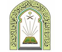 الشؤون الإسلامية بالسعودية تحدد ضوابط الصلاة في المساجد