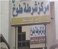 القبض على المتهم بقتل موظف على المعاش في طوخ