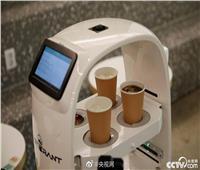 في زمن كورونا... مقهى يدار بالكامل من قبل الروبوتات| صور