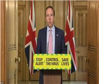بريطانيا تعتمد هذا العقار كأول علاج فعال لكورونا
