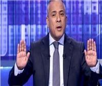 فيديو| أحمد موسى يُطالب بتطهير مؤسسات الدولة من الخونة