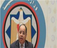 وزير المالية: تيسيرات جديدة بمشروع قانون التجاوز عن مقابل التأخير والغرامات والضريبة الإضافية